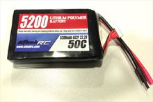 bateria lipo 5200mAh 22.2V 6S 50C with 5.5mm gold connector for discharge