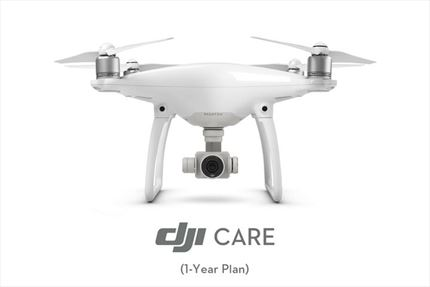 DJI Care (Phantom 4) Plan 1 Año