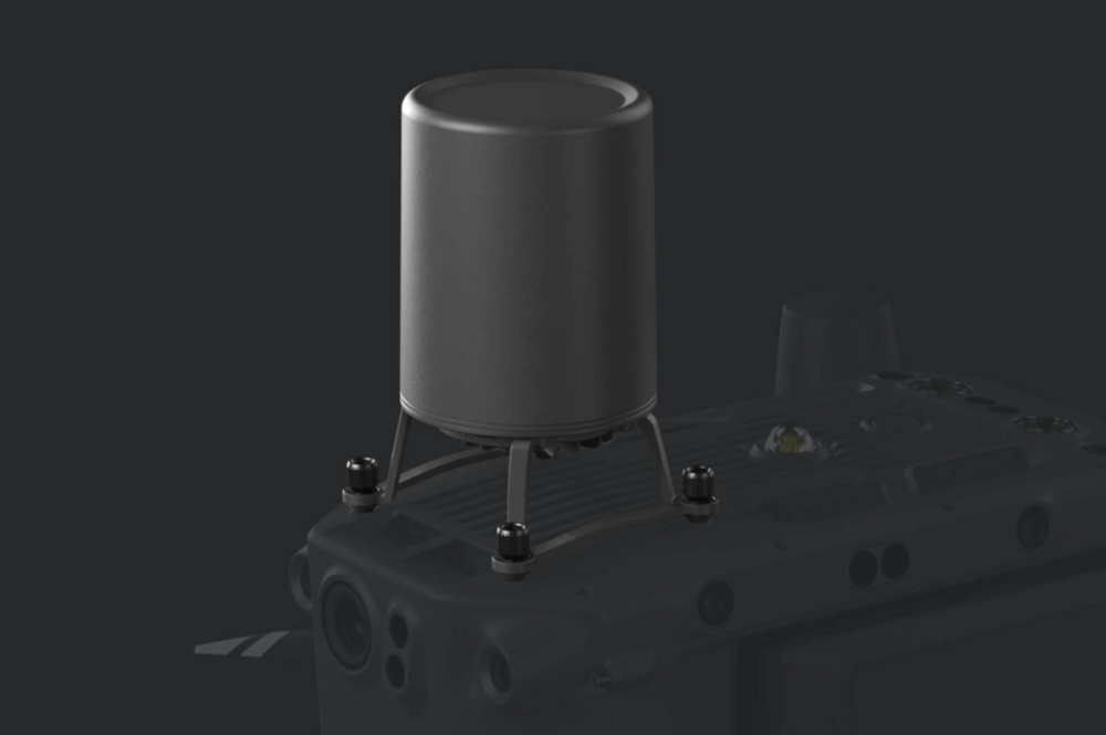 Matrice 300 Radar CSM
